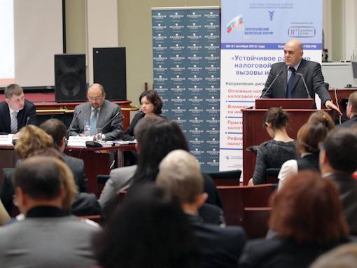 Михаил Мишустин выслушал предложения  бизнеса по дальнейшему совершенствованию  налоговой политики
