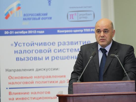 Российские налоговики выходят  на международную арену - Михаил Мшустин