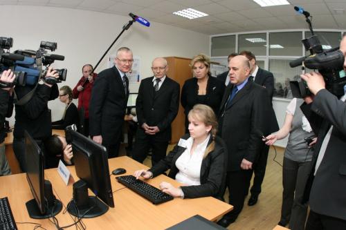 Михаил Мишустин приехал в Уфу открывать новый современный операционный зал